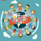Children's Day (8)